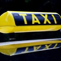 Такси в Актау за город, по Мангистауской области, в г.Актау