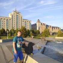 Сережка, 37 лет, хочет познакомиться, в Челябинске