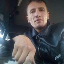Максим, 30 лет, хочет познакомиться, в Липецке