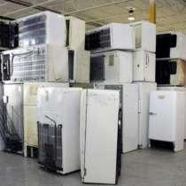 Lucrători în Germania. Dezasamblarea frigiderelor, в г.Кишинёв