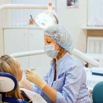 Продаю действующую стоматологическую клинику, в Владивостоке