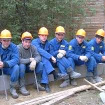 Разнорабочие Строительные работы, в Новороссийске