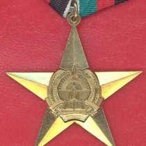 Афганистан орден Звезда 1 степени, в Орле