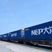 Контейнерные перевозки 20GP,40фут, из Китая в Узбекистан, в г.Гуанчжоу