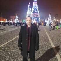 Александр, 46 лет, хочет пообщаться, в Самаре