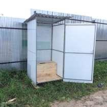 Туалет с сиденьем, в Нижнем Новгороде