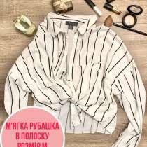 Рубашка, в г.Луцк