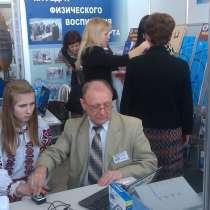 Тренировочные программы на дому, в г.Минск