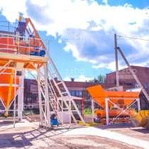 Бетонный завод СТАНДАРТ-30, в Волгограде