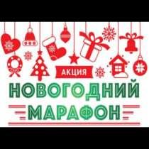 """Автошкола """"AutoCarKz Акция до конца декабря!, в г.Кызылорда"""