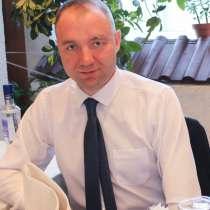 Дмитрий, 38 лет, хочет пообщаться, в Новосибирске