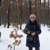 Елена, 60 лет, хочет познакомиться – Познакомлюсь, в г.Минск