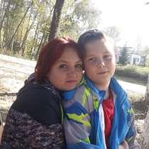 Анна, 28 лет, хочет пообщаться, в г.Усть-Каменогорск