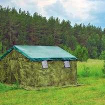 Армейская палатка 5М1(однослойная), в Казани