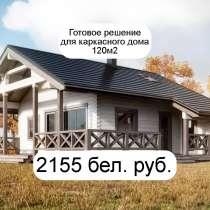 Готовое решение электроотопления каркасного дома, в г.Гродно