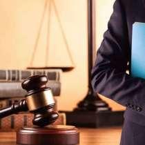 Опытный адвокат. Почетный адвокат России, в Москве
