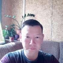 Найдан, 50 лет, хочет пообщаться – Найдан, 50 лет, хочет пообщаться, в Улан-Удэ