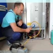 Мастер по ремонту Холодильников, ВЫЕЗД, в Новосибирске