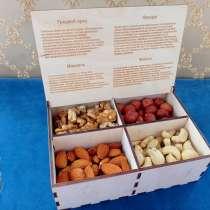 Подарочный набор с орехами, в Ярославле