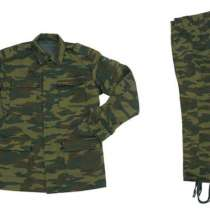 Продам костюм охотника (рыбака), в Ставрополе