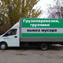 КВАРТИРНЫЕ, ОФИСНЫЕ И ДАЧНЫЕ ПЕРЕЕЗДЫ В НИЖНЕМ НОВГОРОДЕ, в Нижнем Новгороде