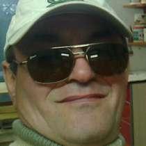 Максим, 48 лет, хочет пообщаться, в г.Бишкек