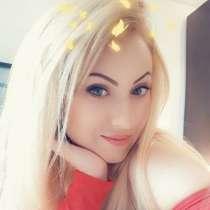 Настя, 26 лет, хочет познакомиться – Устала быть одна!, в Санкт-Петербурге