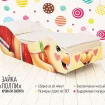 Детские кроватки зверята, в Находке