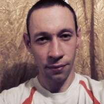 Анатолий, 33 года, хочет познакомиться, в Нижнем Новгороде