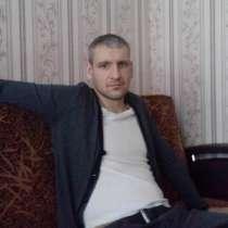 Константин, 33 года, хочет познакомиться, в Новосибирске