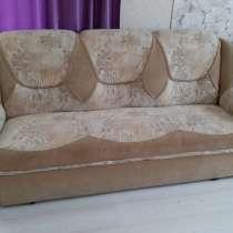 Продам диван и кресло в хорошем состоянии можно для дачи, в Волжский