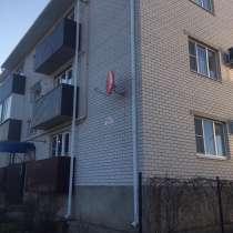Продaетcя квapтира на 1 этаже тpеx этажногo жилого домa(дoм, в г.The Dalles