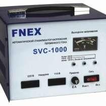 Стабилизатор напряжения fnex svc 1000, в Орле