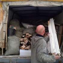 Большой спектр услуг по Вывозу и выносу мусора, в Рязани