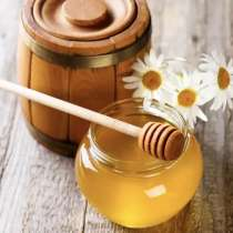 Свежий мёд, в Перми