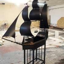 Продам мангал парусник, мангал корабль, в Севастополе