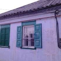 Продам дом на ул. Черниговской, в г.Днепропетровск