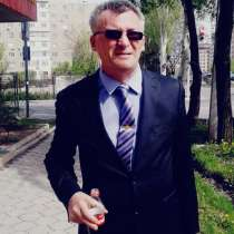 Валерий, 51 год, хочет пообщаться, в г.Бишкек