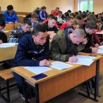 Подготовка к профотбору в ВУЗы МО, МЧС, МВД, в Горно-Алтайске