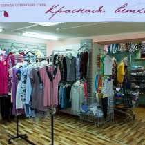 Продажа собственной текстильной продукции, в Иванове