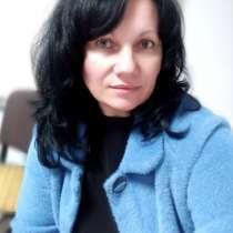Онлайн-консультации психолога, в г.Нью-Йорк