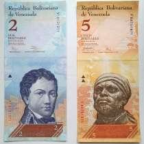 Банкноты Венесуэлы, в Нижнем Новгороде