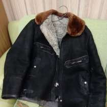 Куртка зимняя для рыбаков в самый раз, в Воронеже