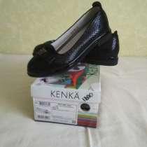 Продам туфли новые на девочка, в Севастополе