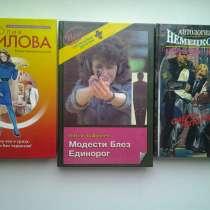 Криминальные мелодрамы, романы, детективы, в Нововоронеже