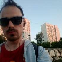 Коля, 28 лет, хочет познакомиться – Знкомсва, в Москве