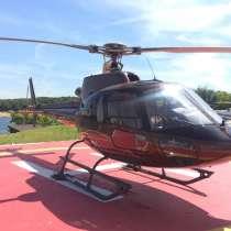 Заказ вертолета Eurocopter AS350 Екатеринбург, в Екатеринбурге