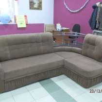 Мебель, в Самаре