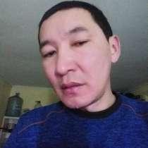 Манас, 35 лет, хочет пообщаться, в г.Астана