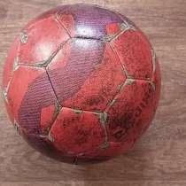 Мяч, в Альметьевске